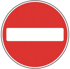 road sign, no entry Compulsory